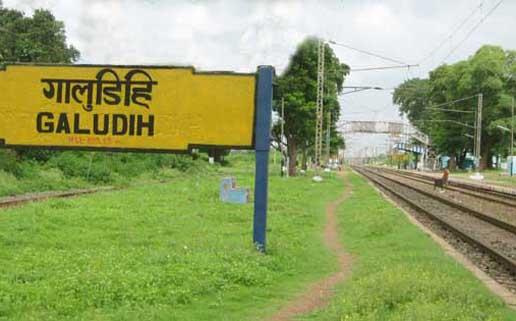 galudih railway station