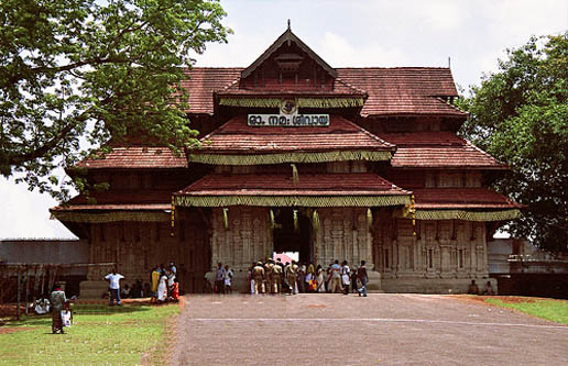 Vadakkunnathan Temple in Thrissur City