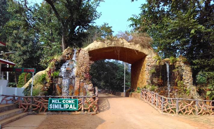 entrance to the simlipal national park